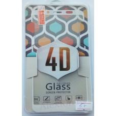 Купить стекло xiaomi redmi 5 plus